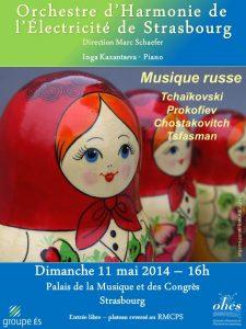 affiche PMC 2014 vert bleu